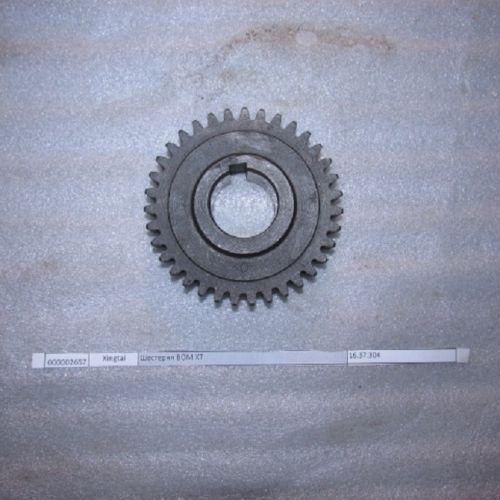Шестерня ВОМ Сінтай 120-220 35 зубов 16.37.304