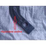 Нож фрезы китайской усиленный вес 0,5кг- левый нож почвофрезы, ножи для почвофрезы