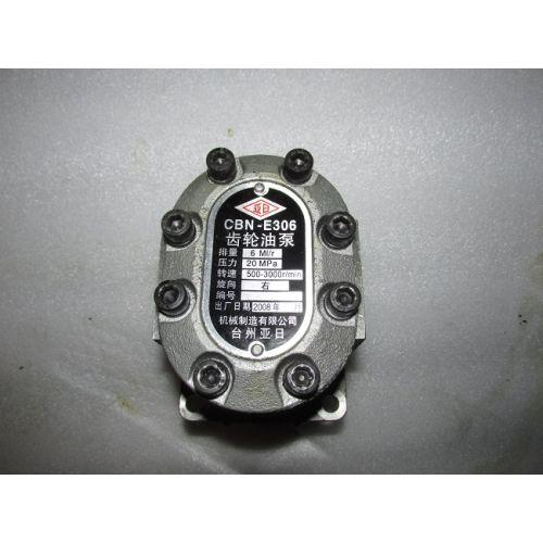 НШ-306 правый шлиц боковой CBN-E306